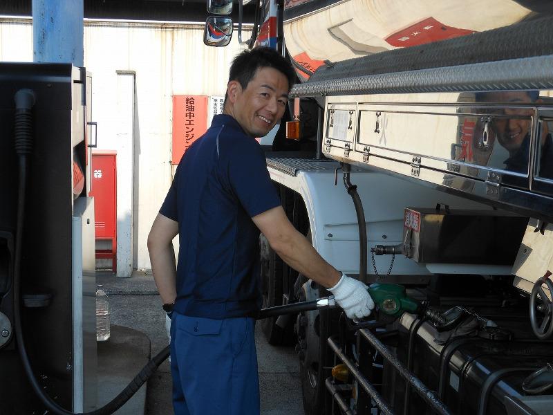 揖斐川工業運輸株式会社2